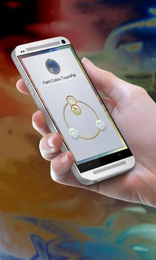 かすかな色 TouchPal