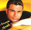 Amr Diab-Amarain
