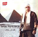 Amr Mostafa-Alama Fe Hayatak