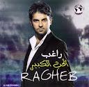 Ragheb Alama-Elhob elkbir