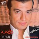 Ehab Tawfik-Laih El Khisam