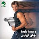Amr Diab-Leily Nehary
