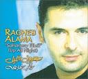 Ragheb Alama-Saharouni El Layel