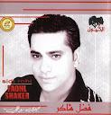 Fadel Shaker-Sedi rowhi