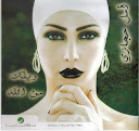 Amal Hijazi-Waylak Mn Allah