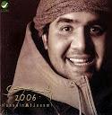 Hussien El Jasmi-El Jasmi 2006