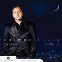 Marwan Khoury-Ana Wel Lail