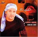 Hisham Abbas-Habeeby Dah