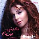 Meryam Fares-Nadini