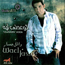 Wael Jassar-Tew3edny Leh