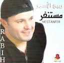 Rabih El Asmar-Zekrayat