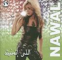 Nawal Al Zoghbi-Elly Itmanaito
