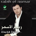 Rabih El Asmar-Khatwa Jadidah