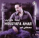 Mostafa Amar-Lessa Habayeb