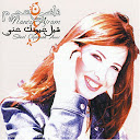 Nancy Ajram-Sheel 3ounak 3ani