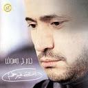 George Wassouf-Anta Gherhom