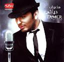 Tamer Hosny-Ha3eesh 7ayati