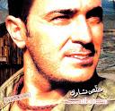 Saber Rebai-Khals Tarak
