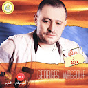 George Wassouf-Salaf We Dain