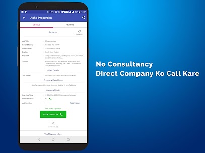 Job Search App – Free Direct HR Contact: WorkIndia 1