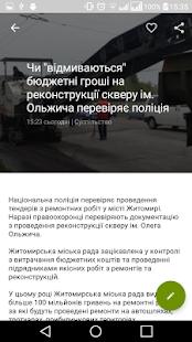 Житомир City Guide - náhled