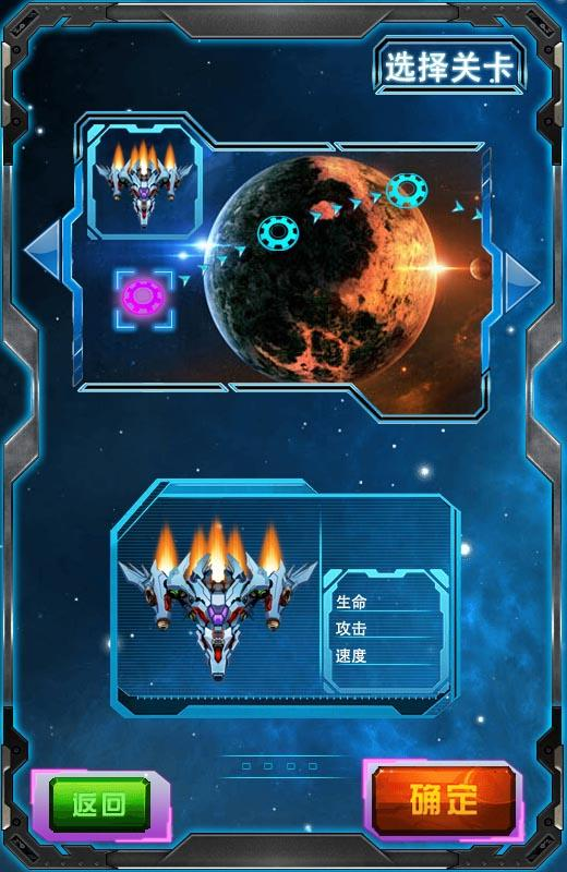 Galaxy Wars for Android - APK Download