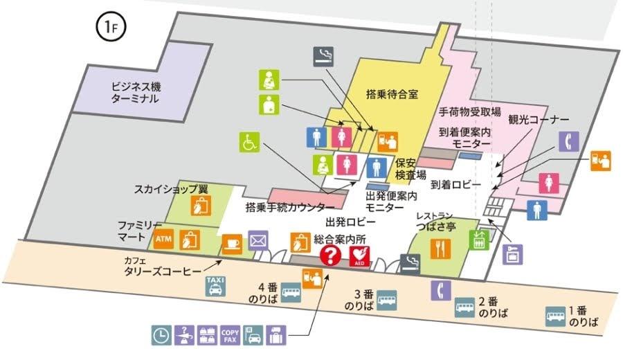 小牧空港の施設内地図1F