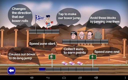 玩免費休閒APP|下載桑德罗希腊欧元亚军 app不用錢|硬是要APP