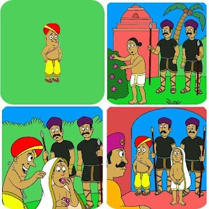 Tenali Raman Stories English 1 1 latest apk download for