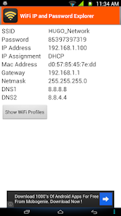 WiFi Password, IP, DNS- screenshot thumbnail