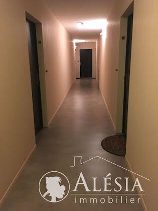 Vente appartement 3 pièces 51,8 m2