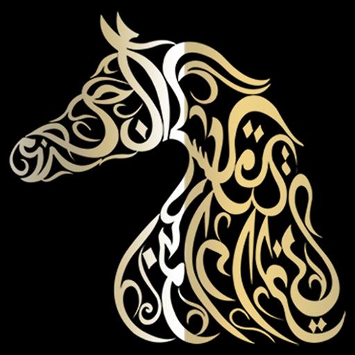 Equestrian dating webbplatser