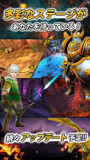 玩免費角色扮演APP|下載エターナルヒーロー【ファンタジーRPGの最高峰】 app不用錢|硬是要APP