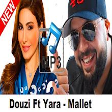 DOUZI TÉLÉCHARGER MARYAMA MUSIC