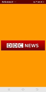 DDC News 1.1 Mod APK (Unlimited) 2