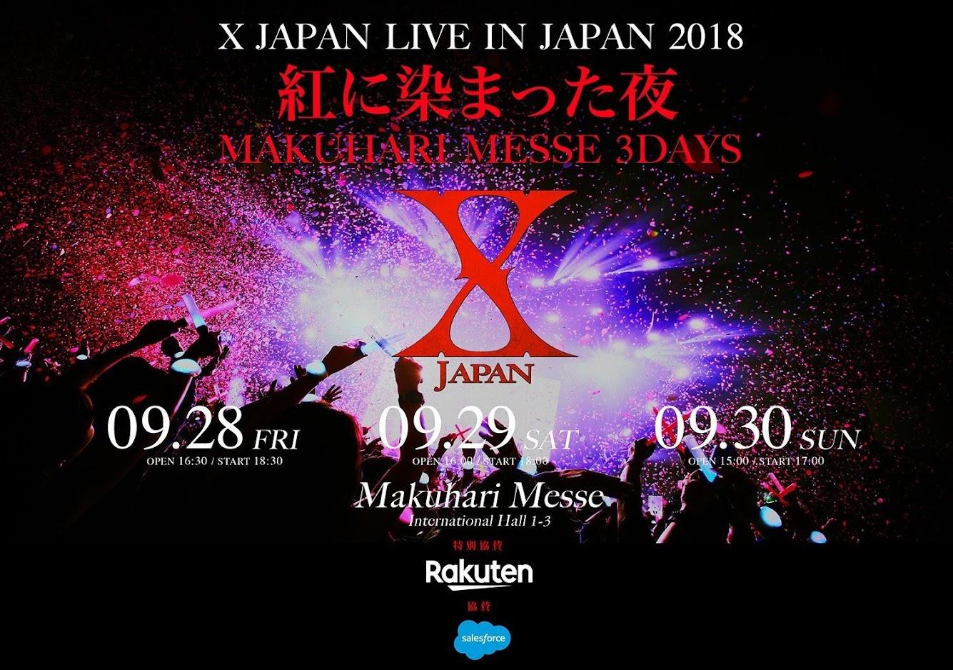 XJAPAN LIVE IN JAPAN 2018 紅に染まった夜 DAY3 セットリスト