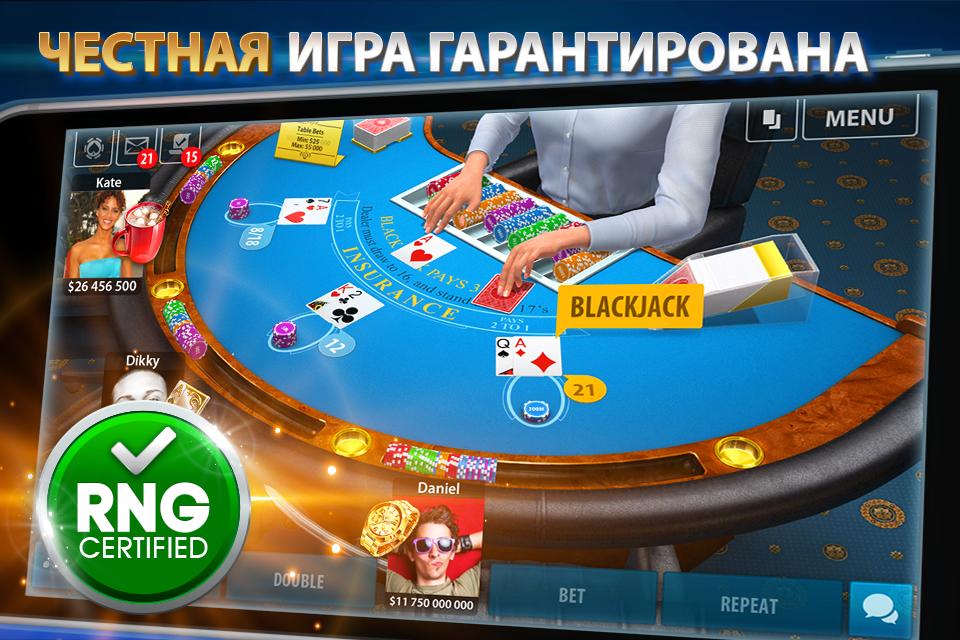 Играть в европейскую рулетку онлайн на деньги