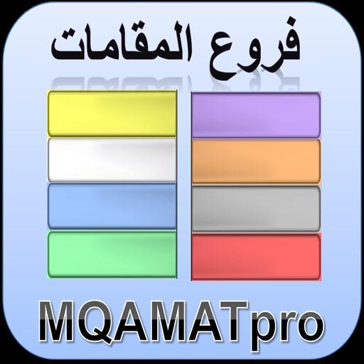 mqamat pro