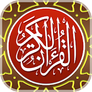 App MyQuran Al Quran dan Terjemahan APK for Windows Phone