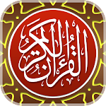 MyQuran Al Quran dan Terjemahan 5.1.52