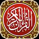 MyQuran Al Quran dan Terjemahan apk