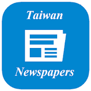 Taiwan Newspapers