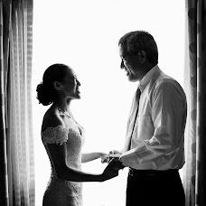 Wedding photographer Aly Kuler (alykuler). Photo of 20.10.2018