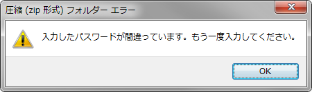ms error 2