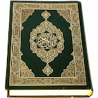AlQuran (Complete 30 Juz) icon