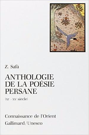 Poesie persane