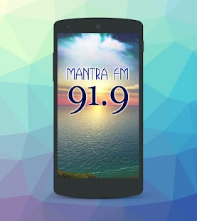 Mantra FM- screenshot thumbnail