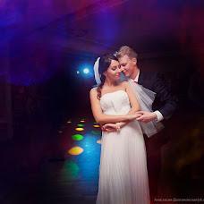 Wedding photographer Anastasiya Dolganovskaya (dolganovskaya). Photo of 24.12.2013