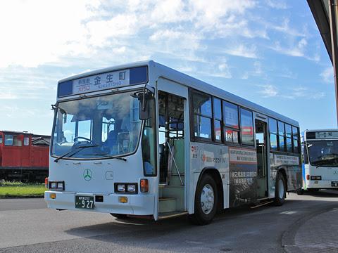 鹿児島交通 普通 鹿児島加世田線 927