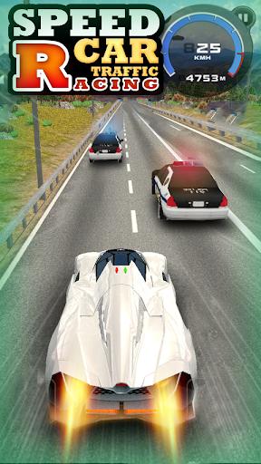 高速车交通竞速